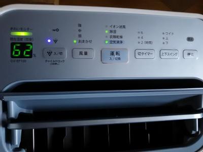 DSC_5826 (400x300).jpg