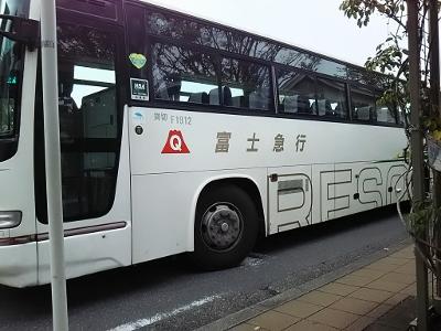 DSC_9256 (400x300).jpg
