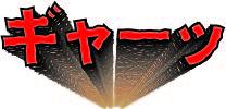 3D文字1 (208x100).jpg
